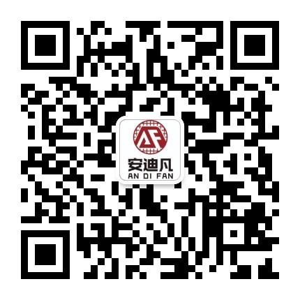 安平县迪凡丝网制造有限公司